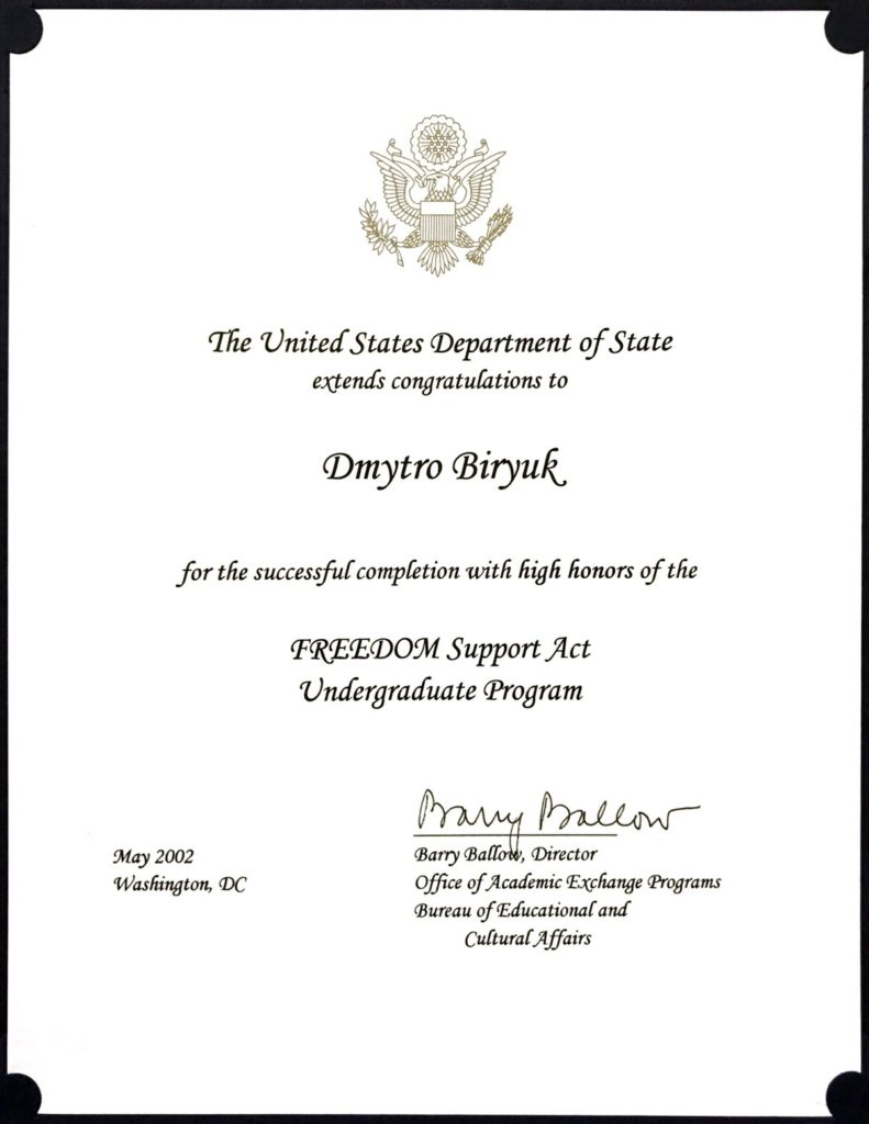 Photo of US Department of State Certificate on Successful Completion of the Freedom Support Act Undergraduate Program